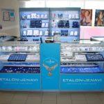 Островной магазин бижутерии Etalon-Jenavi